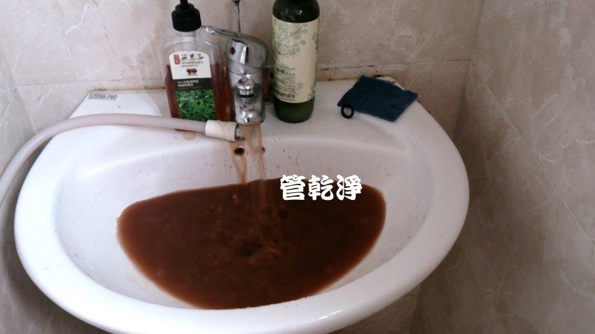 水管流出巧克力可可? 桃園 大溪 復興路 清洗水管