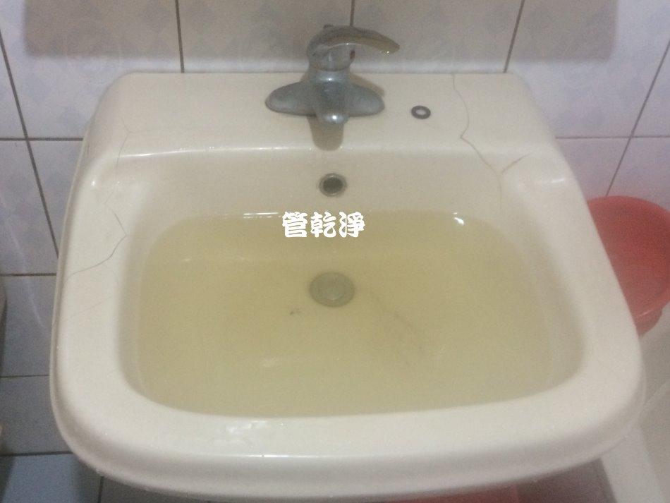新竹 竹北 福德街 清洗水管