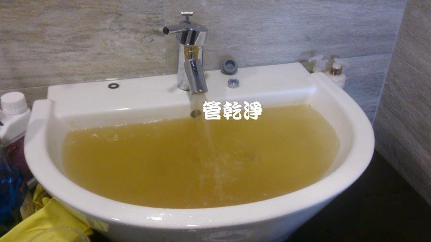 水管流出柳橙汁? 桃園 觀音 華興路 清洗水管