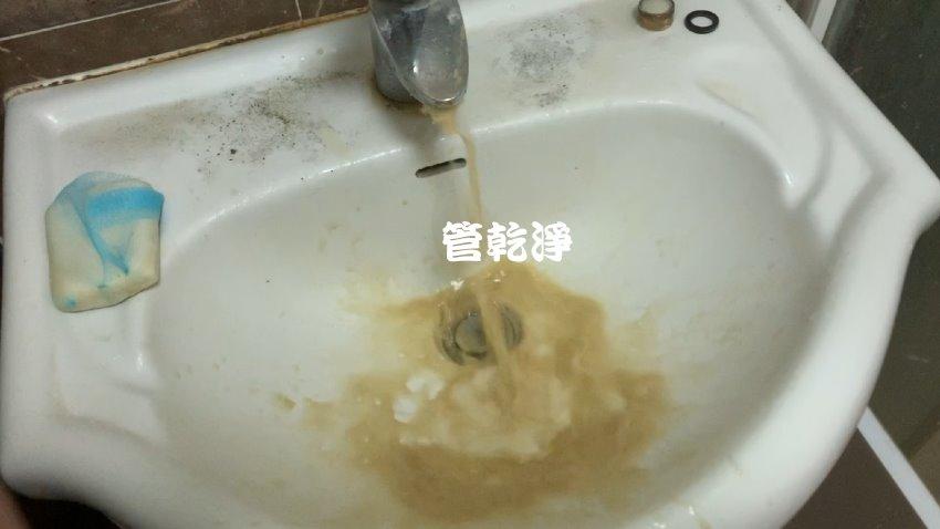 水管流出黑色髒水? 桃園 大興路 洗水管