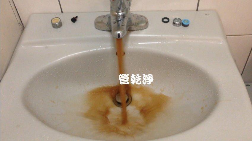 流理台流出冬瓜茶? 新北 三重 長榮路 水管清洗
