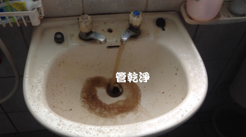 水管湧出「巧克力」泉?新竹 芎林 福昌街 水管清洗