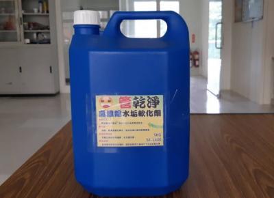 5KG水垢軟化劑