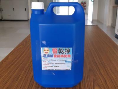 5KG高濃縮水管洗劑